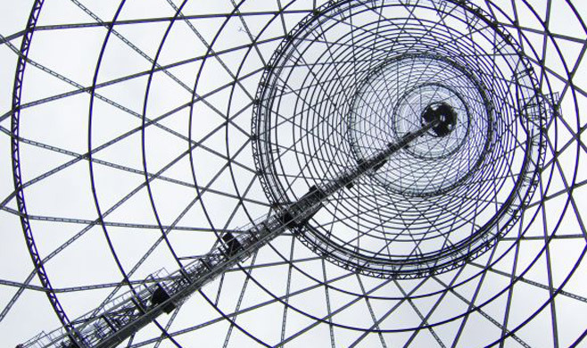 The conservation order for the iconic Shukhov Tower on the central Shabolovka Ulitsa dates back to July 10. (The Moscow Times; Photo: Wikicommons)