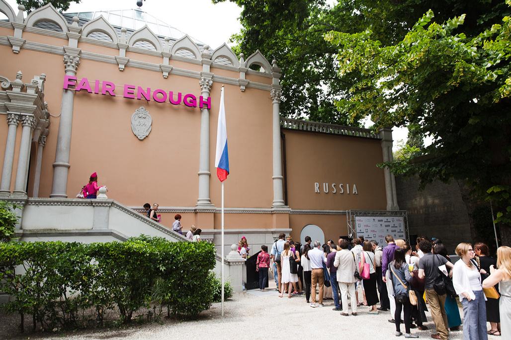 Photo: Nikolay Zverkov. Courtesy of the Fair Enough exhibition
