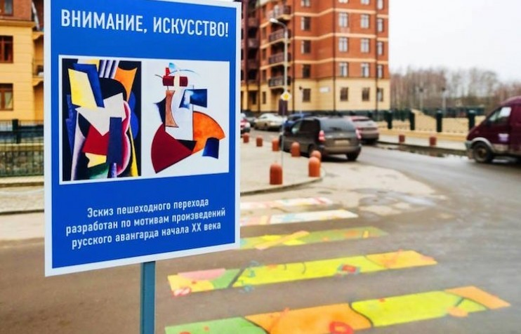 """""""ATTENTION, ART!,"""" the sign reads next to one of five 'avant-garde' pedestrian crossings in the Russian city of Khimki. (Image: Urban Group, via calvertjournal.com)"""