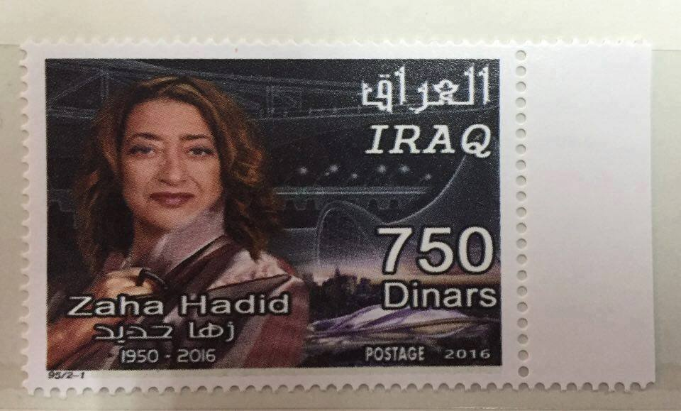 The stamp design features an early rendering of Zaha Hadid's (initially) competition-winning and (ultimately) canceled 2020 Japan National Stadium design. (Image via @GihanTadreft on Twitter)
