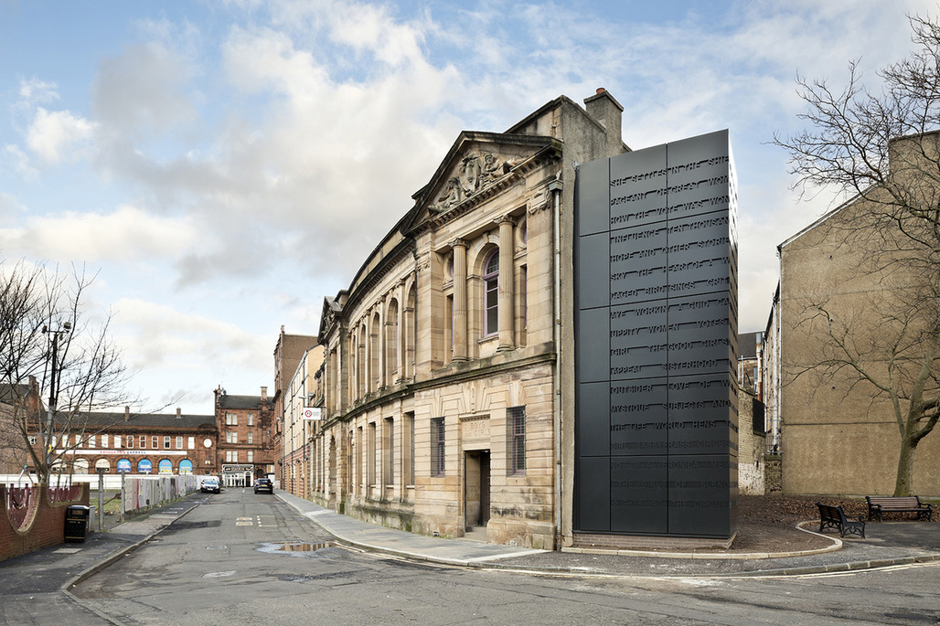 The Glasgow Women's Library in Glasgow, UK by Collective Architecture