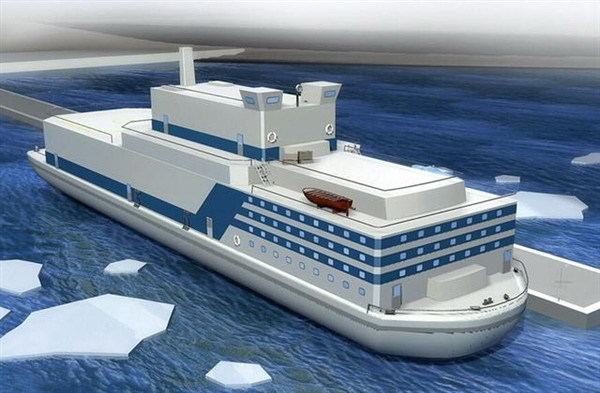 Rendering of China's proposed maritime nuclear power platform. (Image via People's Daily China)