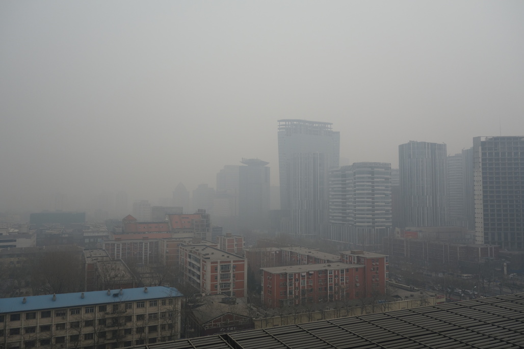"Beijing suffers from some of the worst air pollution in the world. Now officials want to add ""ventilation corridors"" to help clear the skies. Image via wikipedia"