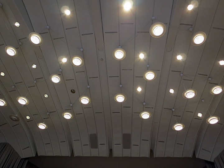 Auditorium lights at Jyväskylä University