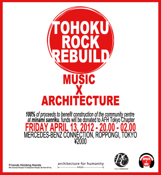 Tohoku Rock Rebuild Music X Architecture via Will Galloway