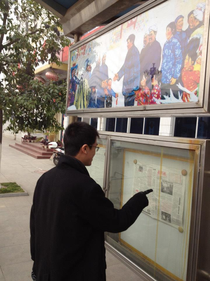 Public newspaper viewing stand