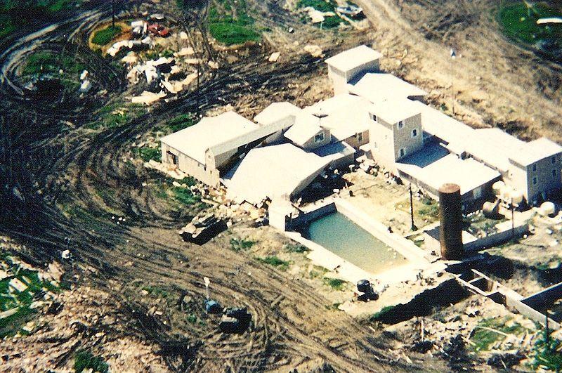 The Mount Carmel Center. Image via wikimedia.org