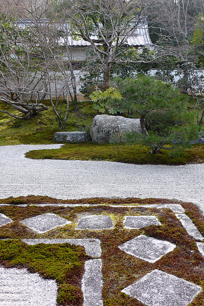 Kyoto, Japan Nanzen-ji no Tenju-an A garden we have previously maintained
