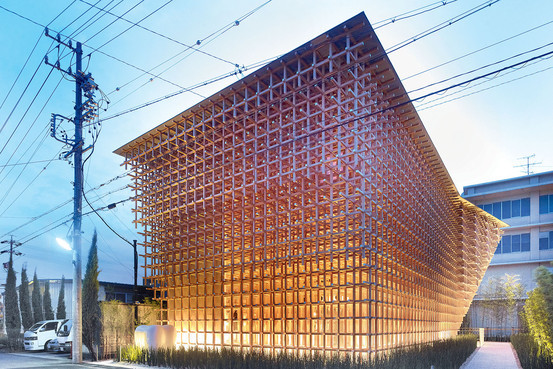 GC Prostho Museum Research Center, Japan by Kengo Kuma & Associates