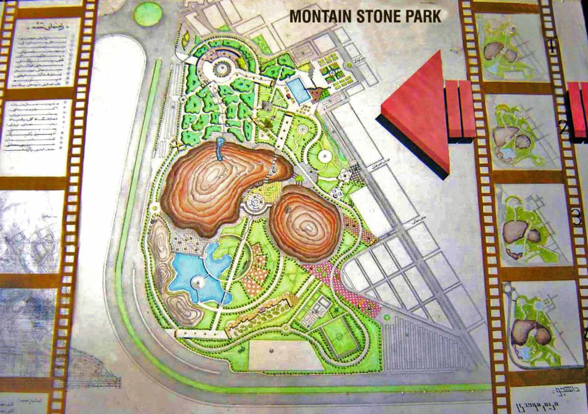 Stone Mountain - Park design