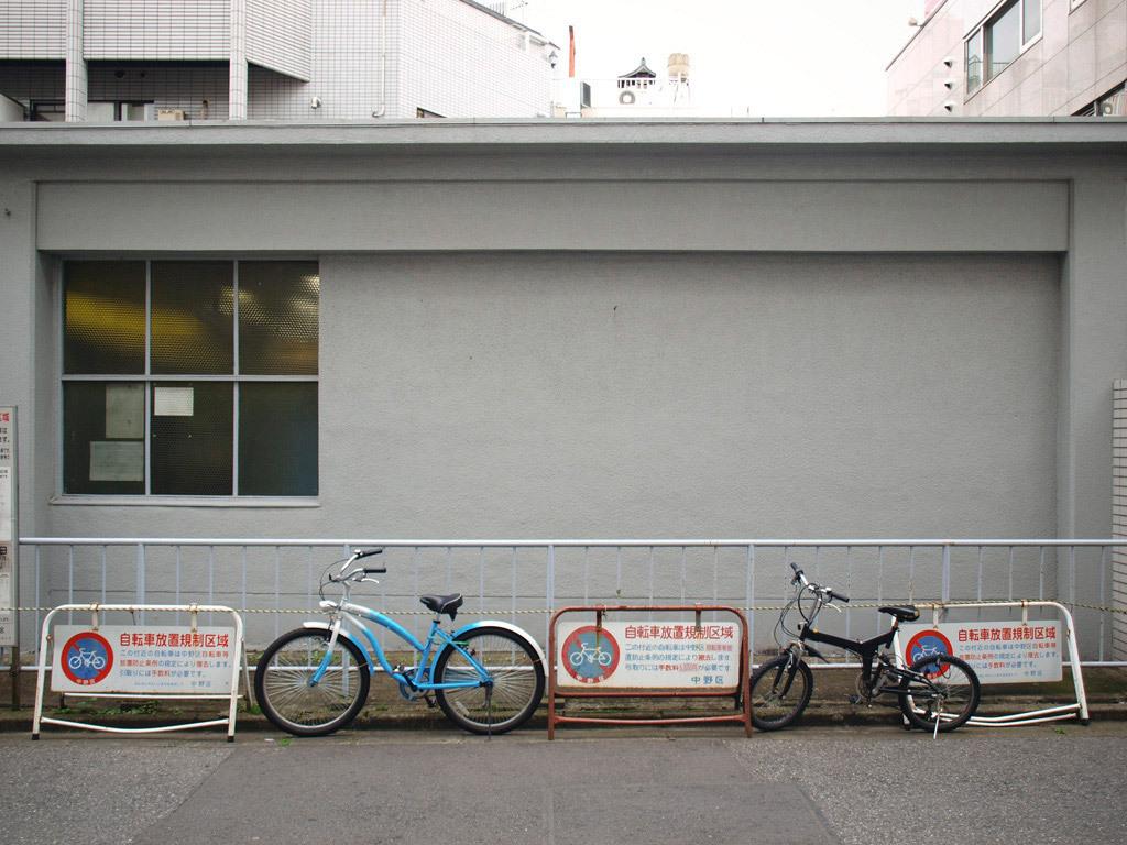 postbubble nakano.2009 Photography by Thomas Volstorf