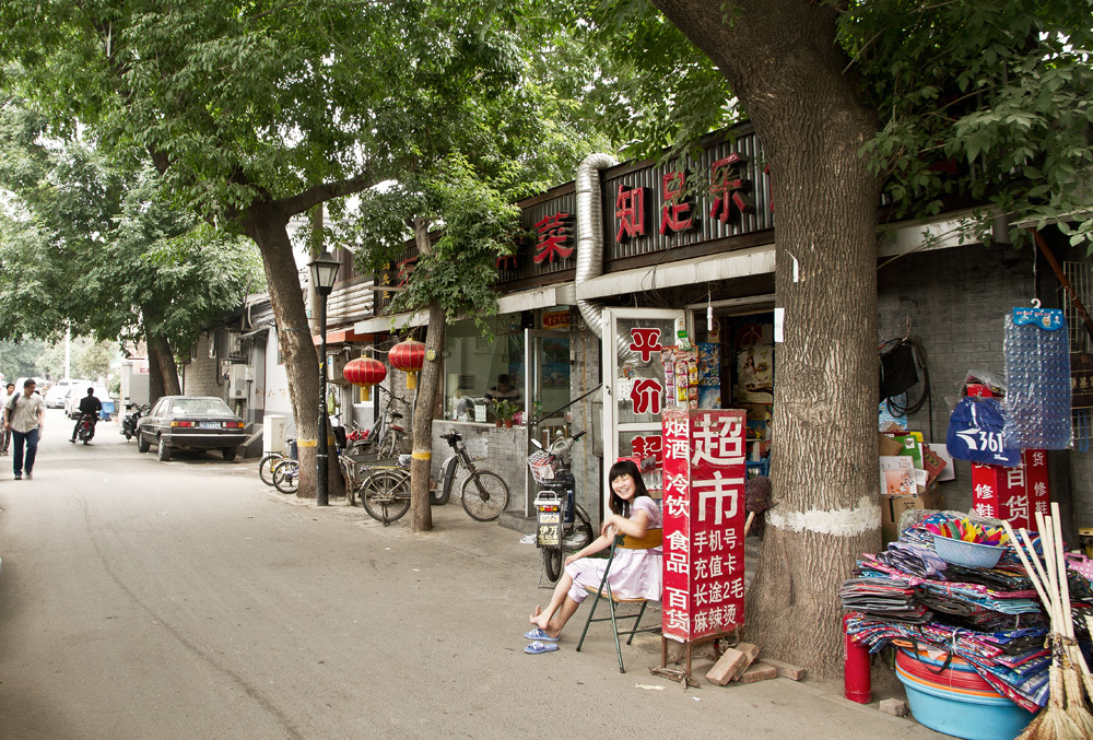 Beijing's downtown Hutong area
