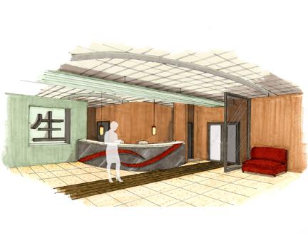 The Jinsei Clinic