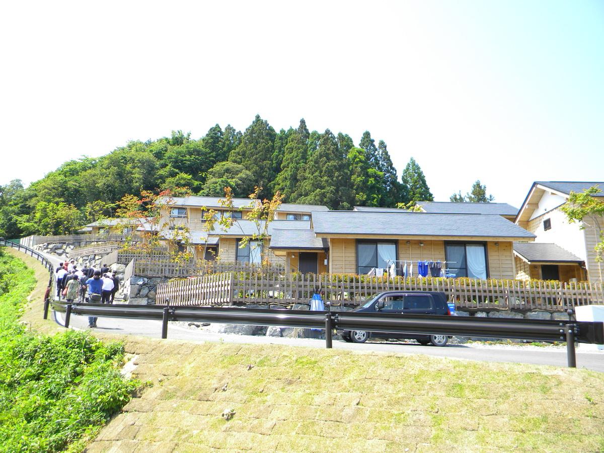 Shirahama Housing2 - Rias no Mori + Kogakuin University