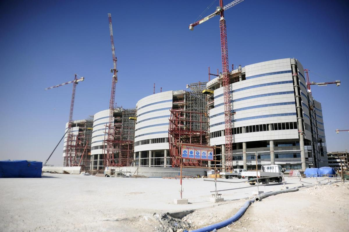 Sidra Medical and Research Centre: Front View