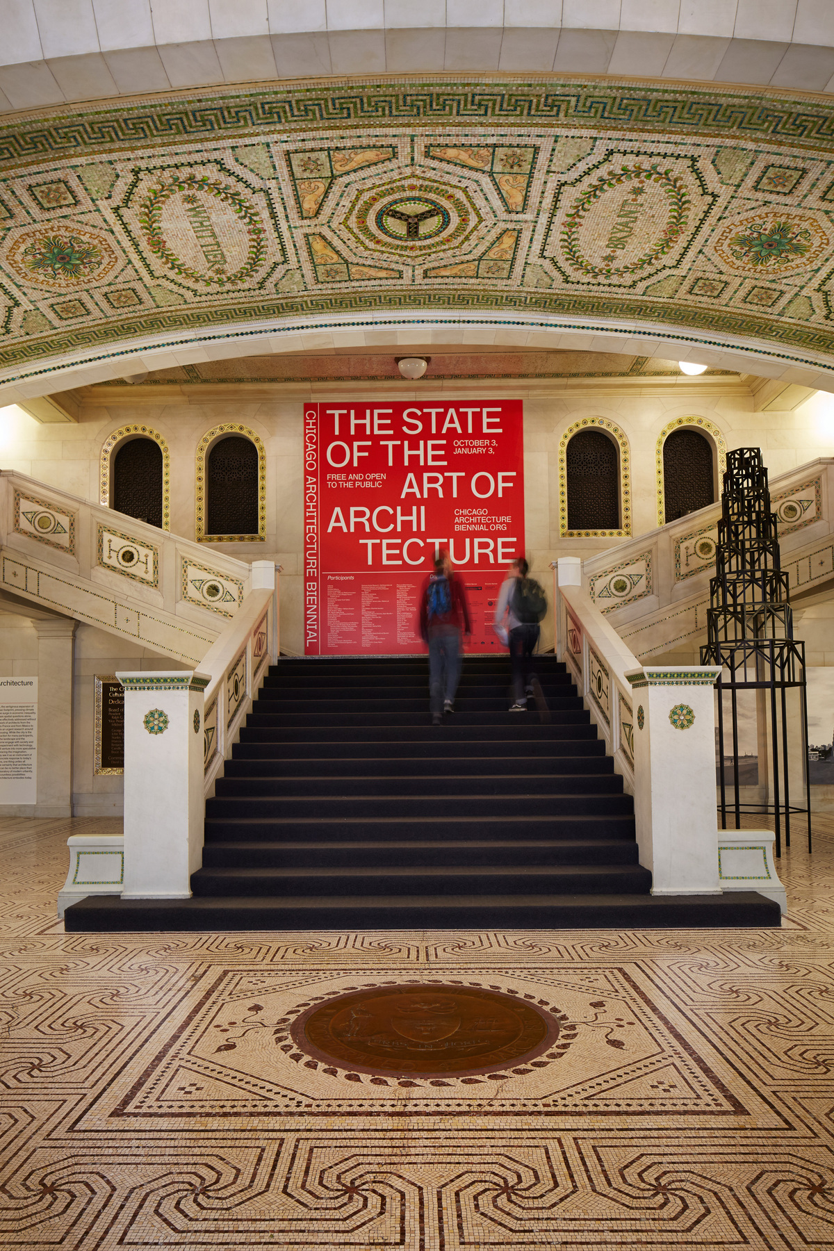 Entrance to the Biennial. Photo by Steve Hall, courtesy of the Chicago Architecture Biennial.