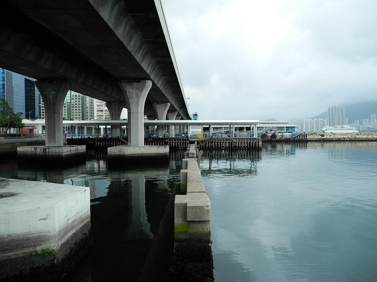 Kwun Tong Ferry Pier.