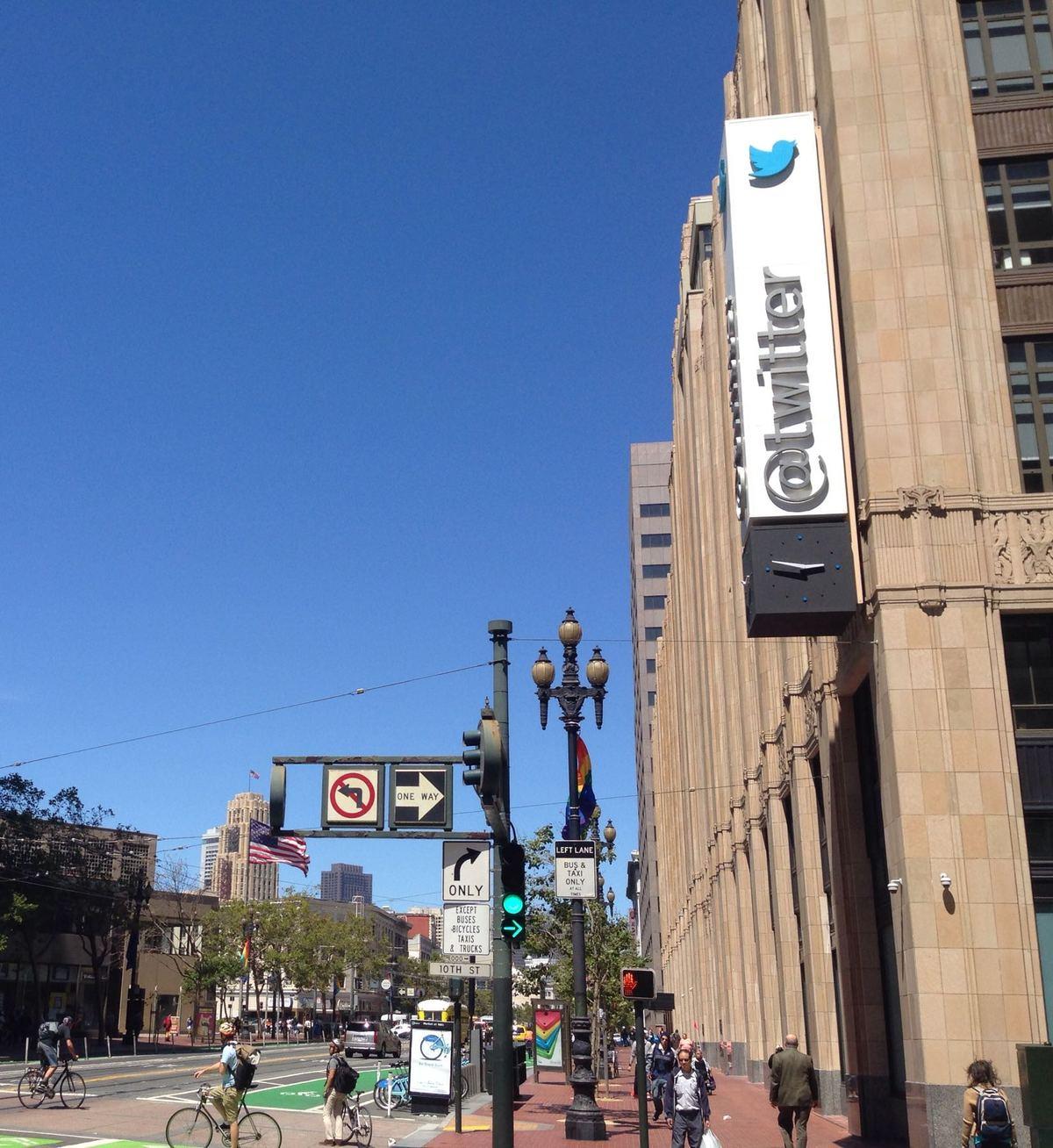 "Twitter HQ (photo credit: ""Twitter's San Francisco Headquarters"