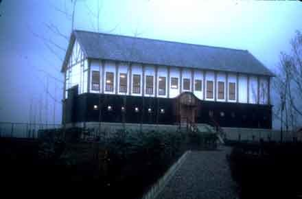 Judo Hall | Eishin Campus in Japan | 1985