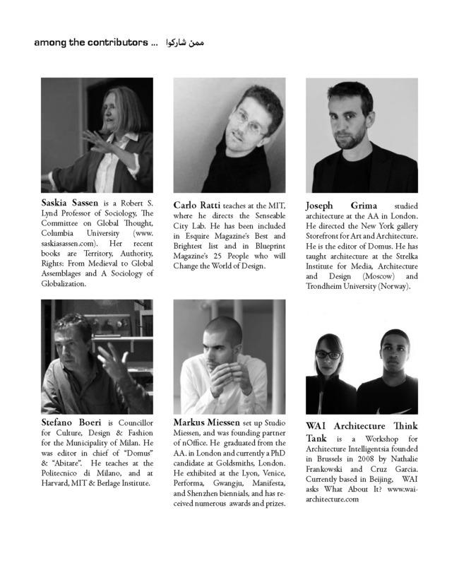 Zawia #00 (among the contributors).jpeg