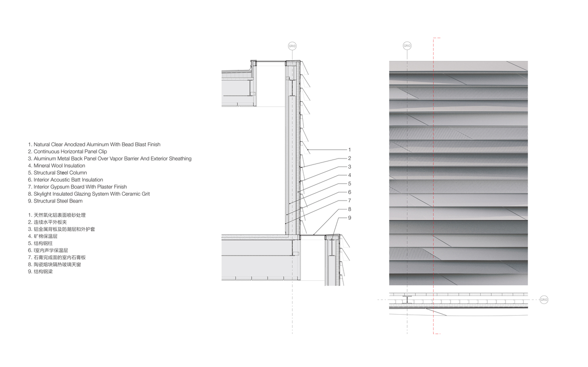 Material and Detail Study (© Studio Link-Arc)