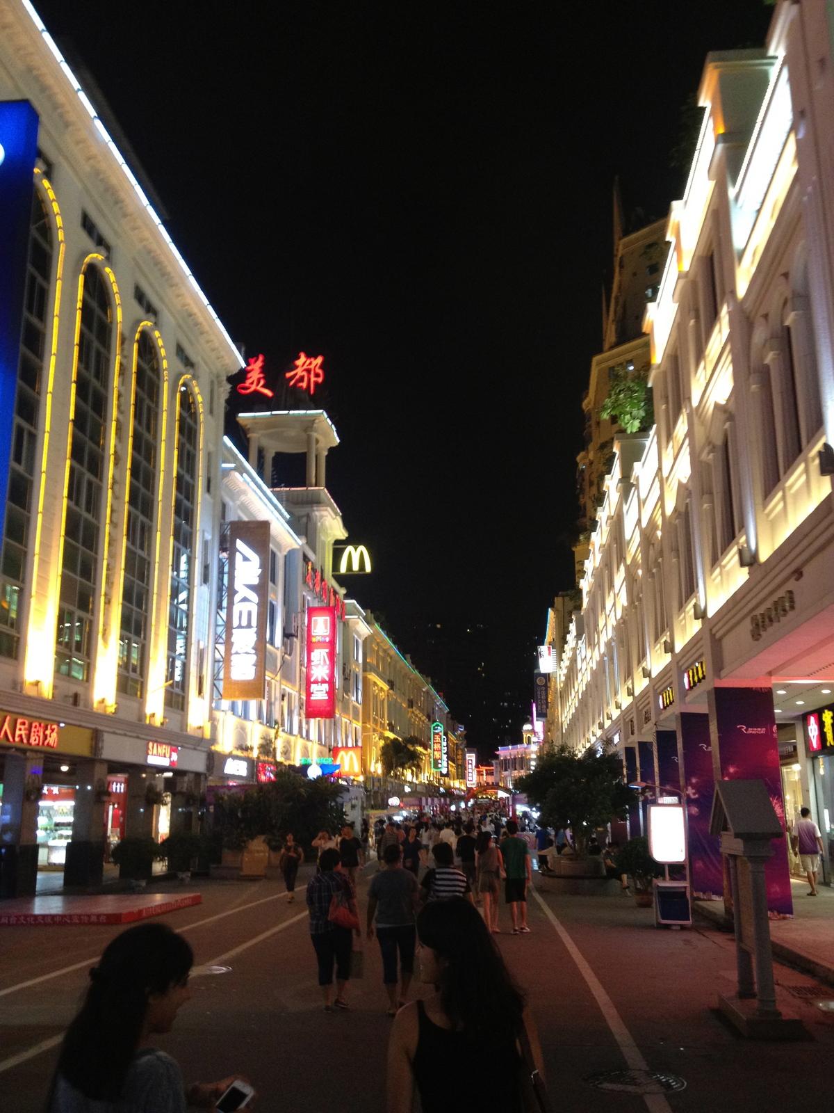 Zhongshan Lu