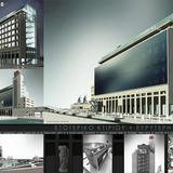 9 Honorable Mention: d_code ARCHITECTS - Kountouras Panagiotis, Ditsas Ioannis, Ditsa Lida