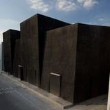 Image: Mohamed Somji and Alserkal Avenue