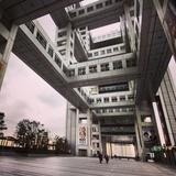 Kenzo Tange's Fuji TV Headquarters, via Evan Chakroff