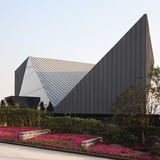 Chongqing Greenland Clubhouse in Chongqing, China by PURE Architecture