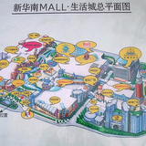 New South China Mall (by: Jason Fung, creative commons license)
