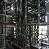 Vasconcelos library completed in 2006 by the architect Alberto Kalach via Alec Perkins