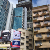 Antilla (ft Proper ad placement by Architectural Digest) via amlocke.
