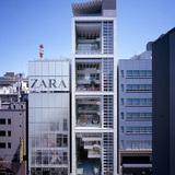 Nicolas G. Hayek Center, 2007, Tokyo, Japan. Photo by Hiroyuki Hirai