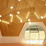 The Dome by Project M Plus, image courtesy of the architect.