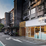 Les Bebes Cafe in Taipei, Taiwan by JC Architecture