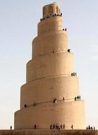 Spiral Minaret in Samarra via Reuters