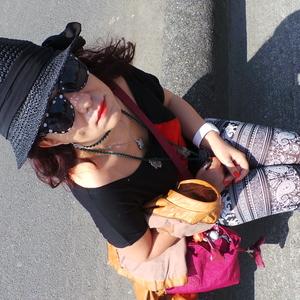 Ana Maria Zamfirescu