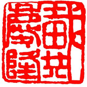 Ching Tai