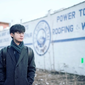 Gong Chen