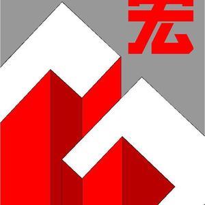 Gary Wang & Associates