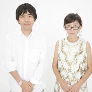 Kazuyo Sejima + Ryue Nishizawa / SANAA