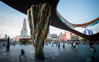 The Wendy Evans Joseph Lecture on Art and Architecture: Ursula von Rydingsvard