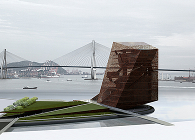 Busan Opera House Competition