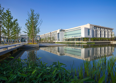 Duke University Kunshan Campus