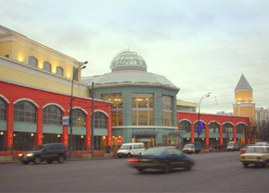 'Atrium' Mixed-use Center