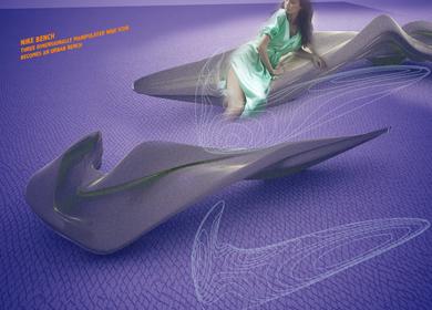 Nike Furniture