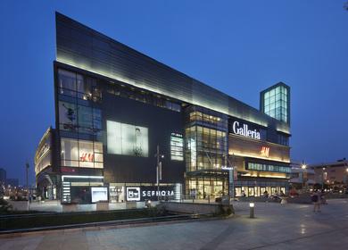 Galleria Chengdu