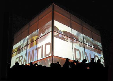 8x8 Multimedia Pavillion