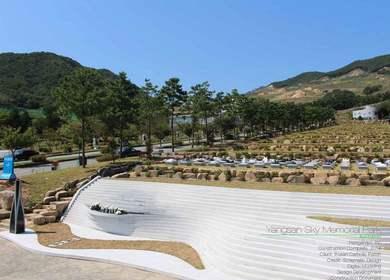 Sky Memorial Park